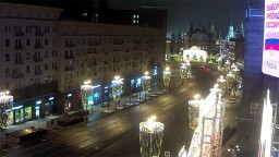 Russia, Moscow, Tverskaya Street, view of the Kremlin. Live webcam streaming.